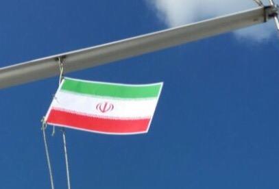 Iranische Gastflagge